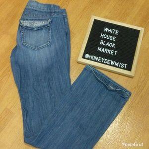 • White House Black Market • Noir Glamorous Jeans